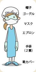 noro_013-01.jpg
